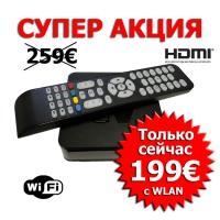 Aurora HD WiFi